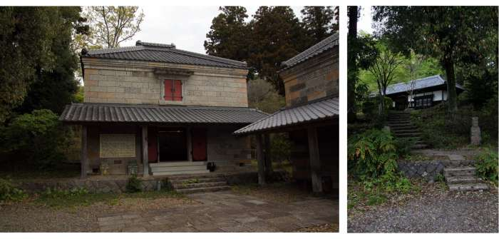 Muzeum památky Shojiho Hamady