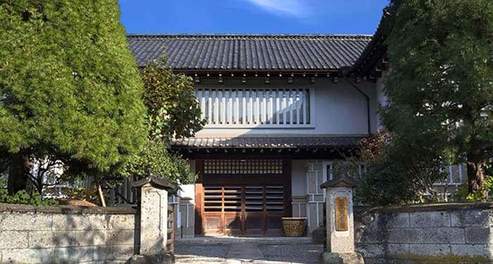Muzeum japonské lidové keramiky